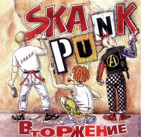 скачать сборник ска панк торрент